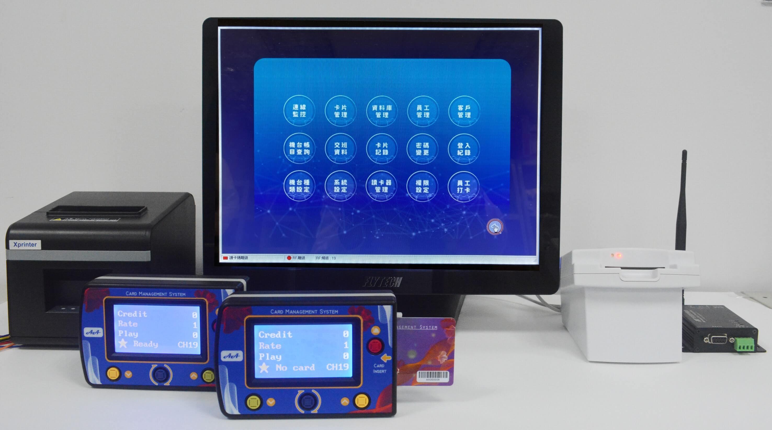 CMS3000卡片管理系統