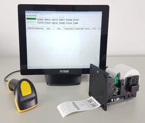 DBMS1000 QR Code資料庫管理系統